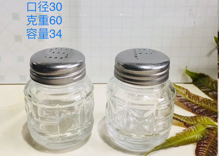 Small Salt Pepper Glass Storage Jars , Glass Sugar Jar / Glass Castors